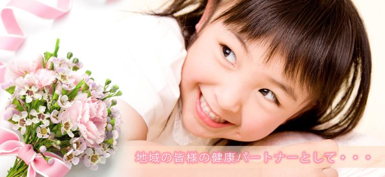 森田耳鼻咽喉科